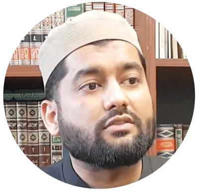 Photo of Imam Arij